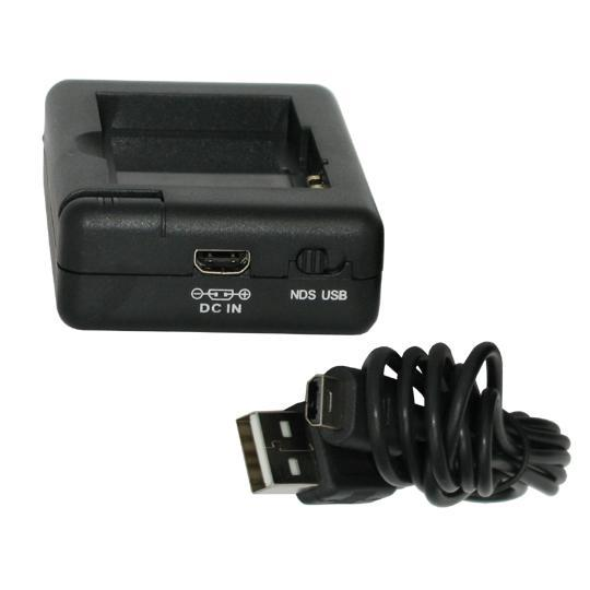 nintendo ds lite compatible lithium battery charger at online store. Black Bedroom Furniture Sets. Home Design Ideas